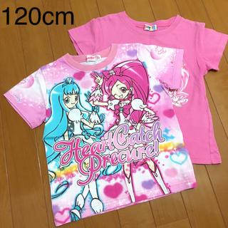 BANDAI - バンダイ ハートキャッチプリキュア 半袖Tシャツ 2枚セット ピンク