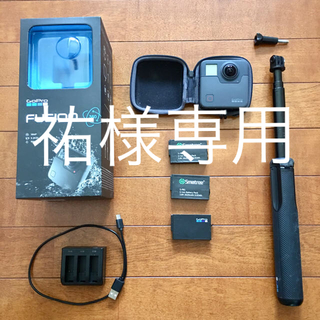 GoPro - GoPro Fusion セット (バッテリー3個、自撮り棒つき)