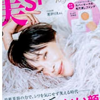 コウブンシャ(光文社)の美ST 10月号 雑誌のみ(ファッション)