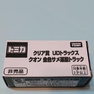 Takara Tomy - 金色サメ運搬トラック トミカ博 非売品