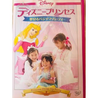 Disney - ディズニープリンセス 〜夢見るパジャマ・パーティー〜