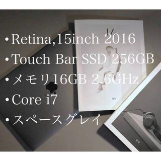 Mac (Apple) - 最安★最終値下げMacBookpro15インチRetina i7TouchBar