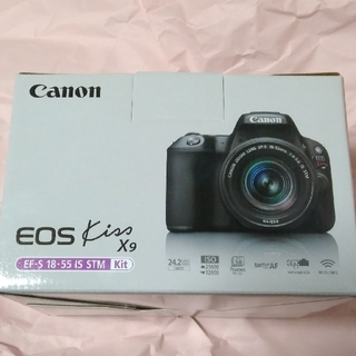 Canon - EOS Kiss X9 EF-S18-55 IS STM Kit ホワイト