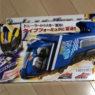 BANDAI - DXトレーラー砲仮面ライダードライブ