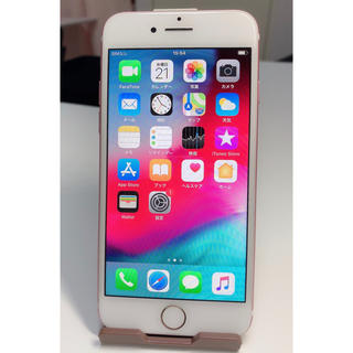 iPhone -  iPhone7 32GB バッテリー86% 利用制限○