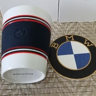 ビーエムダブリュー(BMW)のBMW   少し大きなフリーカップ 1個   ノベルティ 【新品】(グラス/カップ)