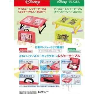 ディズニー(Disney)の新品未使用未開封 レジャーテーブル ディズニー ミッキー ミニー(テーブル/チェア)