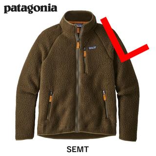 patagonia - patagonia パタゴニア Retro Pile Jacket カーキ L