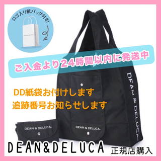 DEAN & DELUCA - 紙袋付き 黒エコバッグDEAN&DELUCA正規品ショッピングバッグトートバッグ