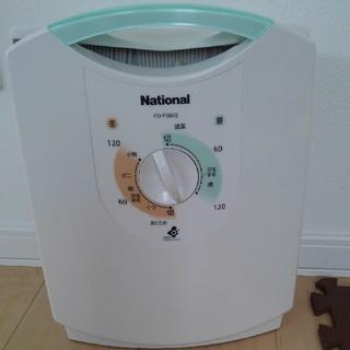 Panasonic - ナショナル布団乾燥機