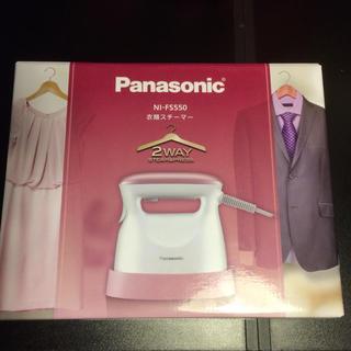 パナソニック(Panasonic)の値下げ! 新品  スチーマー  パナソニック(アイロン)
