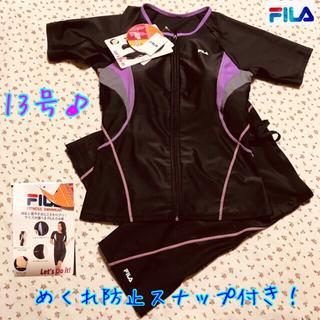 フィラ(FILA)の新品 2019モデル FILA セパレーツ フィットネス 水着 めくれ防止 (水着)