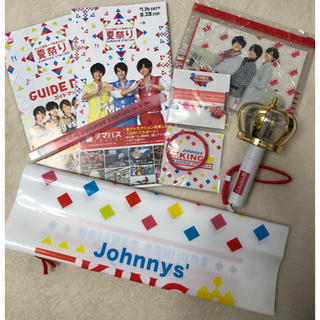 Johnny's - Mr.King グッズ5点セット + パンフレット2部 + ビニールバッグ