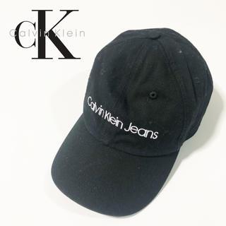カルバンクライン(Calvin Klein)の【CALVIN KLEIN】刺繍ロゴ 6パネルキャップ F(キャップ)