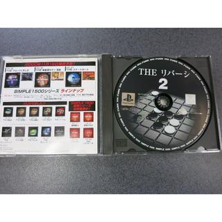 PlayStation - プレイステーション PS THE リバーシ 2 オセロ プレステ