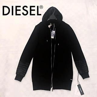 DIESEL - 【美品!】DIESEL ディーゼル レディース パーカー フーディー 黒