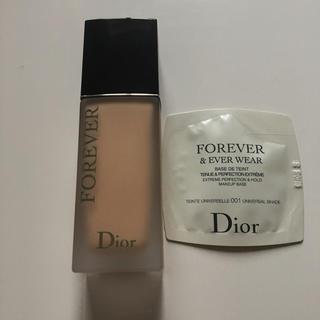 Dior - ディオールスキン フォーエヴァー フルイド マット リキッドファンデーション❤︎