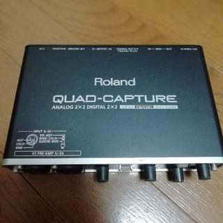ROLAND QUAD-CAPTURE UA-55+α 3点セット