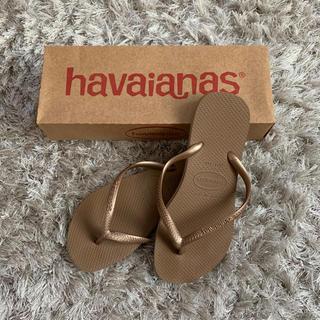 ハワイアナス(havaianas)のhavaianas♡ビーチサンダル(ビーチサンダル)