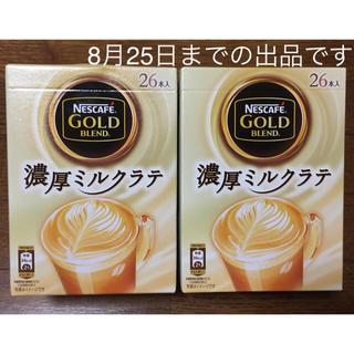 Nestle - ネスカフェ ゴールドブレンド 濃厚ミルクラテ 52本