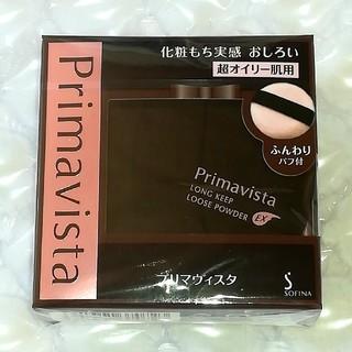 Primavista - プリマヴィスタ■化粧持ち実感おしろい超オイリー肌用ふんわりパフ付■プリマビスタ