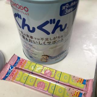 ワコウドウ(和光堂)のフォローアップミルクぐんぐん おまけ付き(乳液/ミルク)