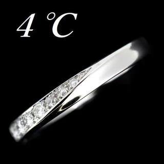4℃ ダイヤモンド リング Pt950 6号