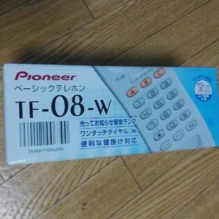パイオニア(Pioneer)のベーシックテレフォン pioneer 電話機(その他)