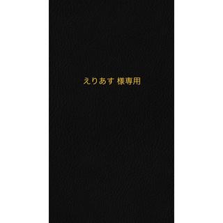 asics - 筑波大学 陸上 女子用 ユニフォーム
