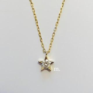 AHKAH - 【定価6万5千円】美品 AHKAH スターリーエトワール ネックレス 一粒ダイヤ