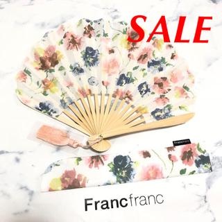 Francfranc - フランフラン ❁ ロワジール 扇子 PK