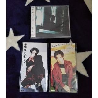 ジャニーズ(Johnny's)の【専用】赤坂晃 CDセット(ポップス/ロック(邦楽))