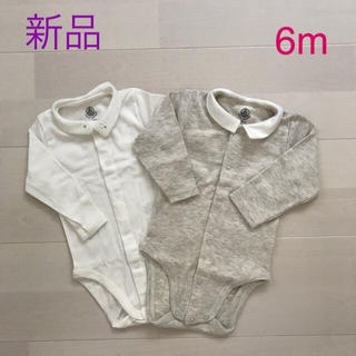PETIT BATEAU - プチバトー 衿つき長袖ボディ2枚組 6m