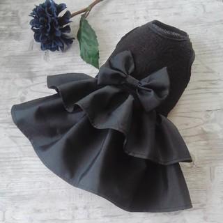 犬の服 ブラックフリルドレス(完成品SS)
