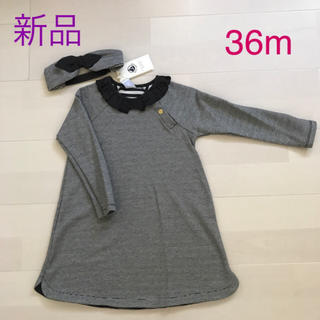 PETIT BATEAU - プチバトー ミラレ長袖ワンピースとヘアバンド 36m