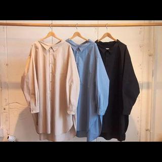 Dulcamara - whowhat  5xl shirt
