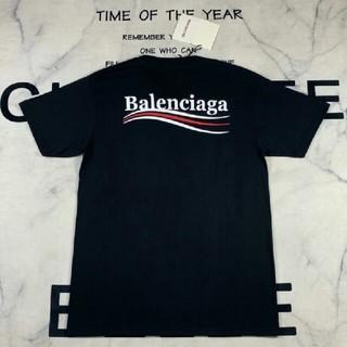 Balenciaga - 正規品 バレンシアガ 半袖 Tシャツ 夏コーデ M