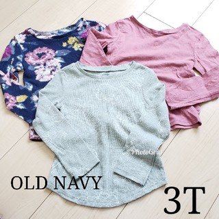 Old Navy - 3T   OLD NAVY トップスセット