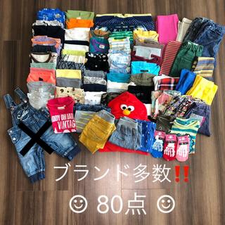 babyGAP - ‼️新品あり・ブランド多数‼️子供服 サイズ 80〜140
