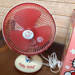 サンリオ(サンリオ)のハローキティ卓上扇風機(扇風機)