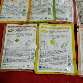 DHC - DHC プロテインダイエット 10袋(10味)