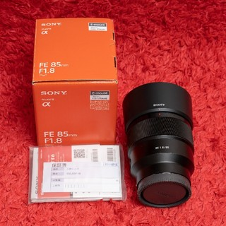 SONY - FE 85mm F1.8 単焦点レンズ ソニー Eマウント 純正