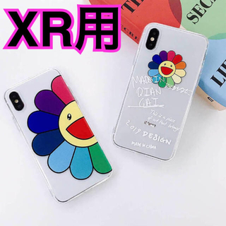 iPhone - kaikaikiki iPhoneXR ケース