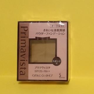 プリマヴィスタ(Primavista)の新品 プリマヴィスタ きれいな素肌質感パウダーファンデーション OC07(ファンデーション)