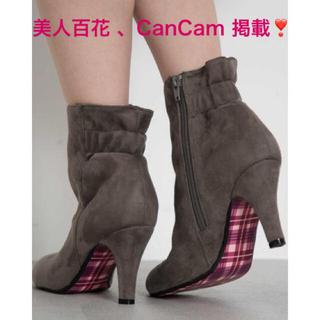 PROPORTION BODY DRESSING - 新品♡定価13930円 ブーツ グレー、ワイン、BLACK23、23.5、24