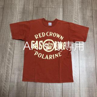 フリーホイーラーズ(FREEWHEELERS)のブートレガーズ 半袖 サイズS 2枚(Tシャツ/カットソー(半袖/袖なし))