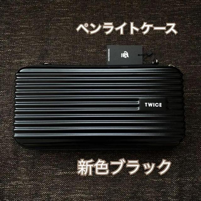 Waste(twice)(ウェストトゥワイス)のcandy bong z ケース 品薄のブラック エンタメ/ホビーのCD(K-POP/アジア)の商品写真