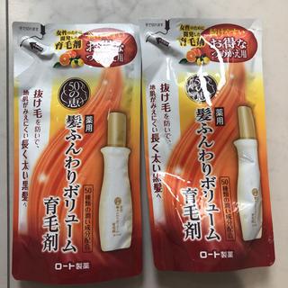 ロートセイヤク(ロート製薬)の50の恵 オイル in 髪ふんわりボリューム育毛剤(ヘアケア)