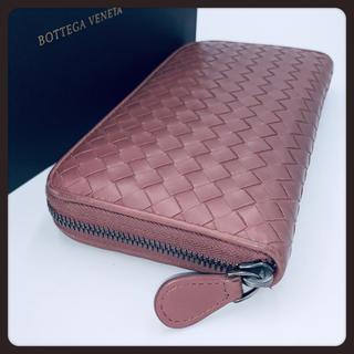 ボッテガヴェネタ(Bottega Veneta)のCOOL様 専用商品です(財布)