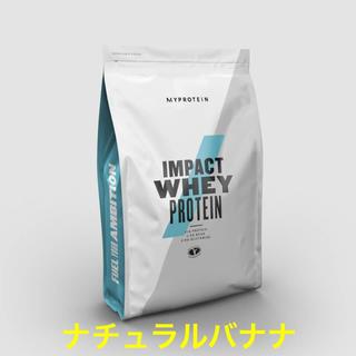 MYPROTEIN - マイプロテイン1kg IMPACTホエイプロテイン ナチュラルバナナ